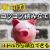 【初心者向け】1ドルから積み立てられる「高金利の外貨積立預金の裏技」を紹介~コツコツ派におすすめ!